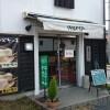 田園風景にたたずむ、糸島のおすすめスイーツスポット「ワイルドベリー」。