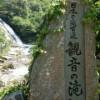 涼を求めて。マイナスイオン大放出の唐津市七山「観音の滝」。