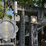安産と育児の神が広く信仰を集める。福岡県糸島市の産宮神社。
