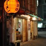 夜しか開いてない!? だからこそ貴重な唐津のオススメ「ラーメン玉(たま)」。
