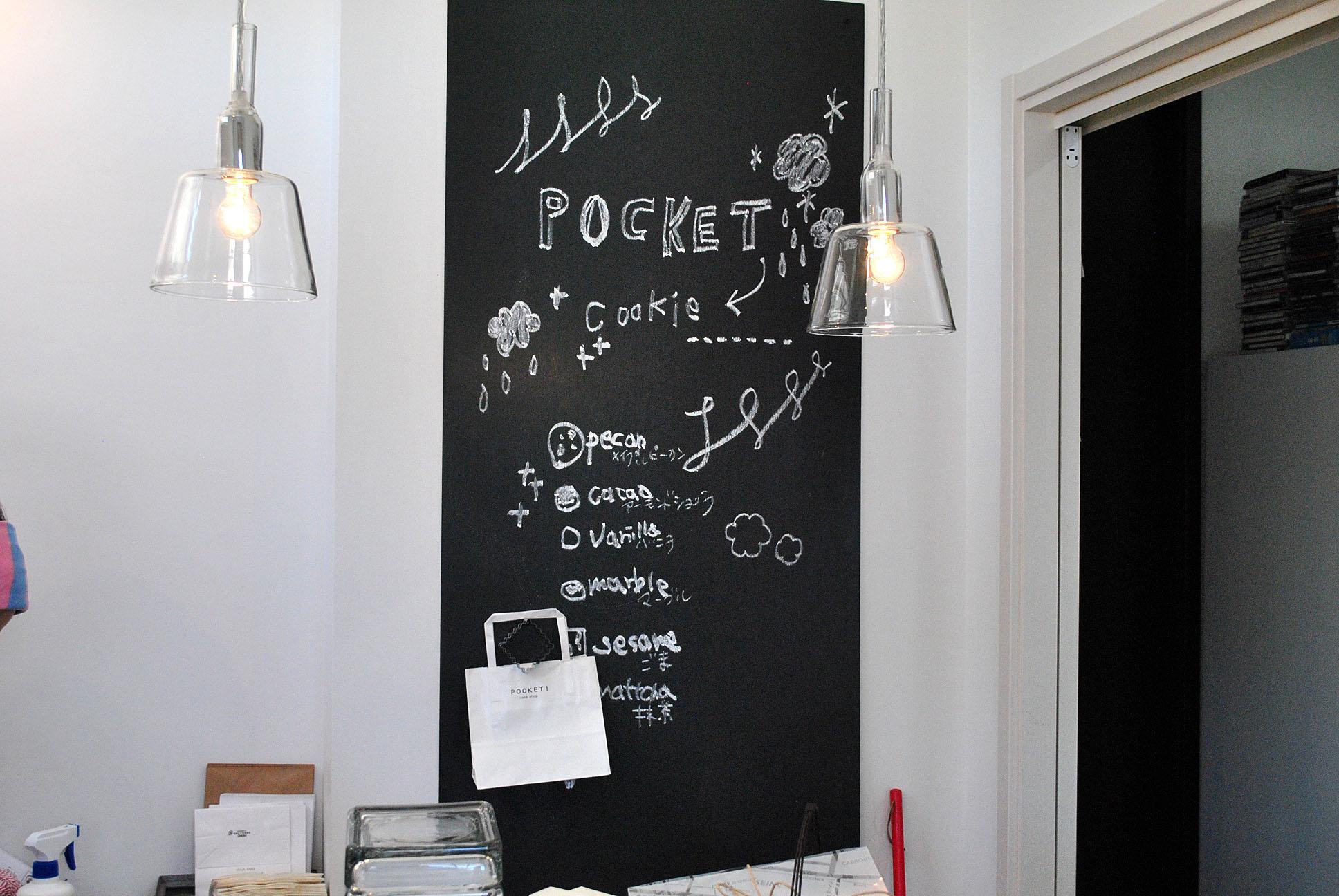住宅街の小さなケーキ屋さん。福岡市西区の「POCKET(ポケット)」。