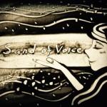 心を癒す、サンドアートと声で紡ぐ物語。Sand of Voiceの誕生です。