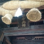 長崎の産土神、鎮西大社・諏訪神社に行ってきました。