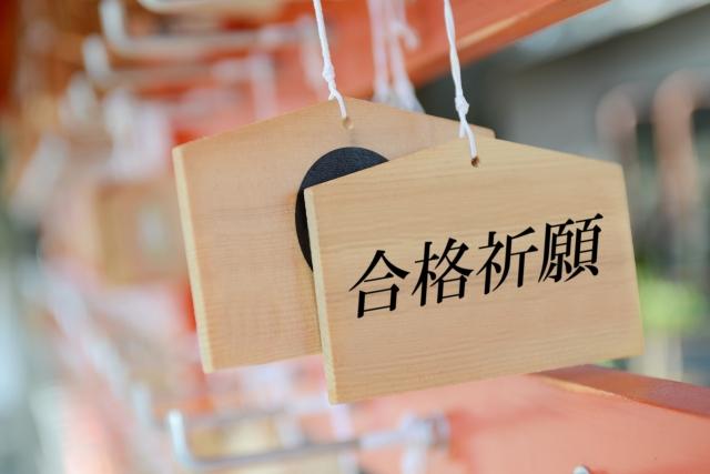 神社やお寺に奉納する絵馬。願い事はひと言で書きましょう。