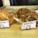 糸島のドライブにいかがですか? マーブルパンが人気の「麦パン」。